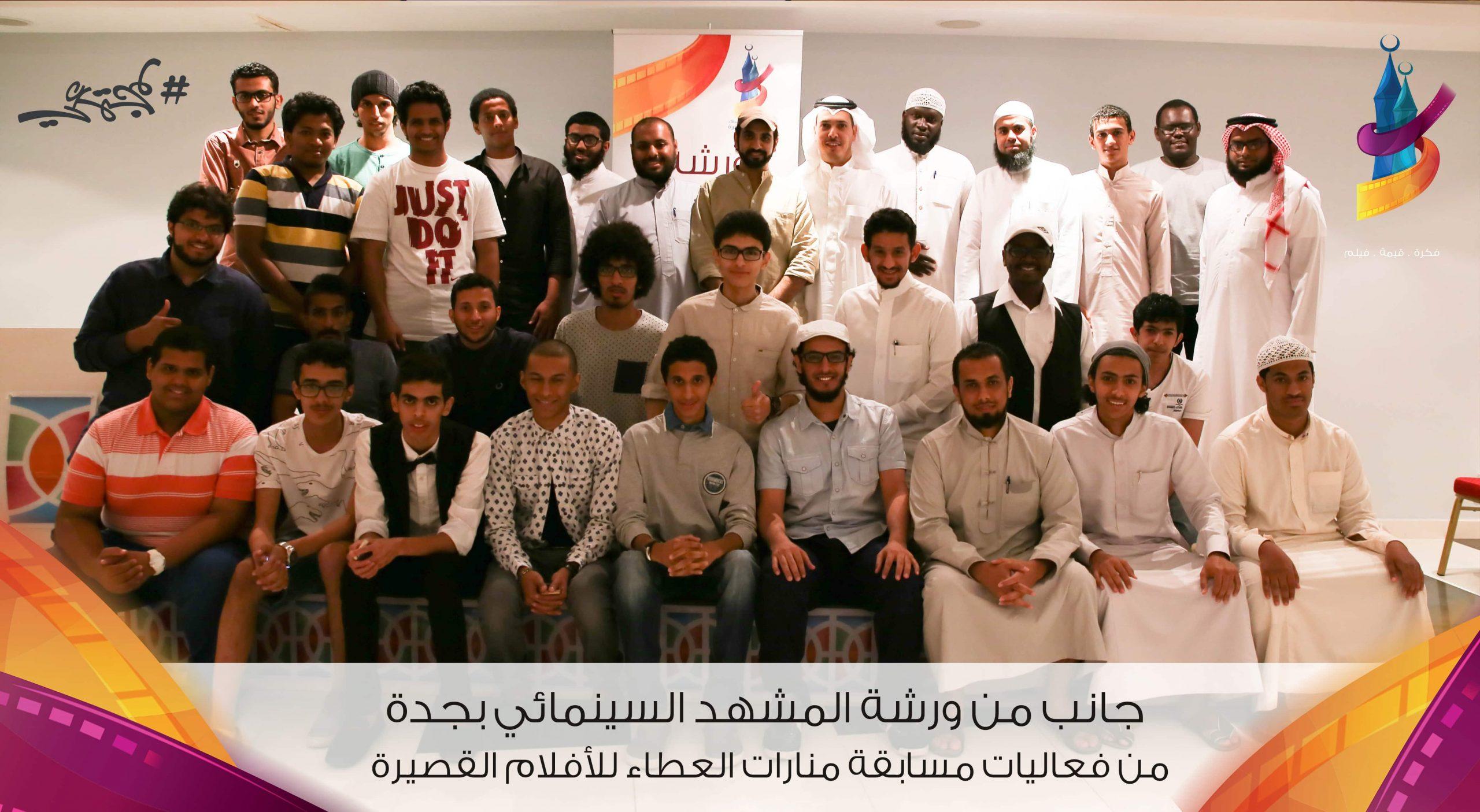 جماعية صورة ورشة جدة-pichi