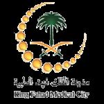 مدينة الملك فهد الطبية